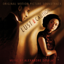 """Yan Mo (From """"Lust Caution"""" /  Theme Song)/Jacky Cheung"""