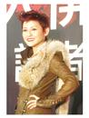 Da Kai Se Jie (feat. Hai Feng Lin)/Mei Jun Liu