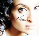 Dreamer (International Version)/Noa