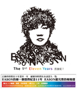 The 1st Eleven Years/Eason Chan