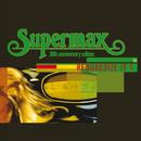 Reggaesize It (Vol.1)/Supermax