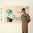 Lang Man Jing Dian/Alan Tam