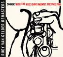 クッキン/The Miles Davis Quintet
