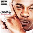 Hustler's Anthem '09 (feat. T-Pain)/Busta Rhymes