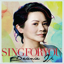 Deanie - Sing For You/Deanie Ip