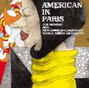 パリのアメリカ人/新日本フィルハーモニー交響楽団