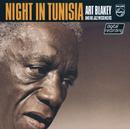 Night In Tunisia/アート・ブレイキー&ザ・ジャズ・メッセンジャーズ