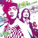 はつ恋の~What'sGoing On~ feat.トータス松本 (feat. トータス松本)/LITTLE