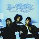 B-Boys / Vores Verden/B-Boys