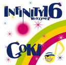 Senkou Hanabi/INFINITY 16 welcomez GOKI