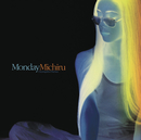 Chasing After The Sun/Monday Michiru