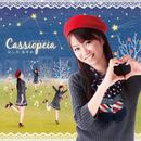 Cassiopeia/ほしのあすか