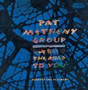 ザ・ロード・トゥ・ユー~ライヴ・イン・ヨーロッパ/Pat Metheny Group