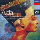 Verdi: Aida (2 CDs)/Renata Tebaldi, Ebe Stignani, Mario del Monaco, Coro dell'Accademia Nazionale Di Santa Cecilia, Orchestra dell'Accademia Nazionale di Santa Cecilia, Alberto Erede