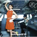 mihimania III~コレクションアルバム~/mihimaru GT