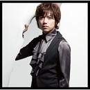 愛の五線譜/山崎育三郎