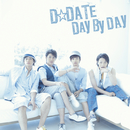 DAY BY DAY/D☆DATE