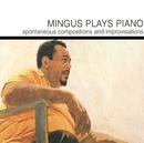 Mingus Plays Piano/Charles Mingus