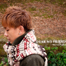 DEAR MY FRIEND/想天坊