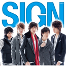 サイン/SIGN