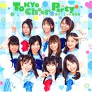 届け!エール愛言葉/Tokyo Cheer  Party