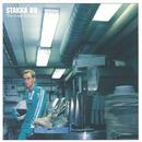 The Great Blondino/Stakka Bo