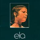 エラ 1971/Elis Regina