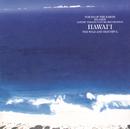 自然音シリーズ 鼓動の島、ハワイ/中田悟