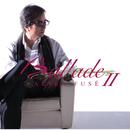 Ballade II/布施 明