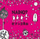 NAINO?/ビアンコネロ