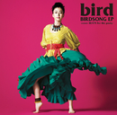 BIRDSONG EP -cover BEATS for the party-/bird