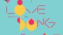 Love Song/Vanessa Paradis