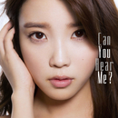 Can You Hear Me?/IU