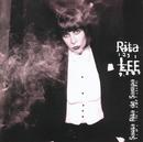 Santa Rita De Sampa/Rita Lee