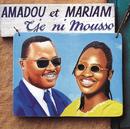 Tje Ni Mousso/Amadou & Mariam