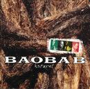Naturel/Baobab