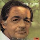 J't' Aimerais/Serge Reggiani