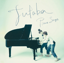 FUTABA piano songs/FUTABA