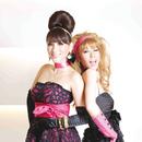 MISS DJ!!/DJ KAORI & DOUBLE