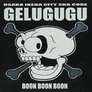 BOON BOON BOON/GELUGUGU
