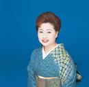 夢人生/歌川二三子