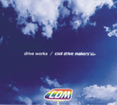 drive works -cool drive makers BEST-/cool drive makers