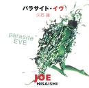 「パラサイト・イヴ」サウンドトラック/久石 譲