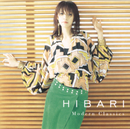 Modern Classics/HIBARI