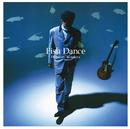 Fish Dance +1/是方博邦