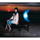 I Miss You/Message~明日の僕へ~/波瑠