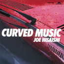 CURVED MUSIC/久石 譲