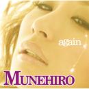 again/MUNEHIRO