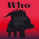 Who -08-/小谷美紗子