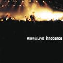 横道坊主LIVE innocence/横道坊主